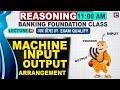 Machine Input Output Arrangement | Banking Foundation Class | Reasoning | 11:00 am