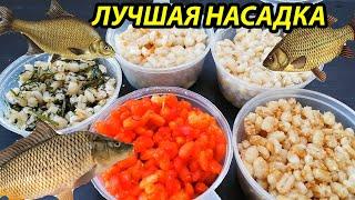 5 Убойных рецептов перловка для рыбалки Осенняя насадка как приготовить перловку для рыбалки рыбалка