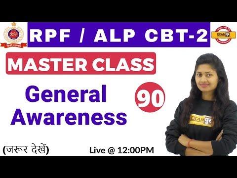 Class 90    # RPF / RRB ALP CBT-2   Master Class   by Sonam ma'am   General Awareness
