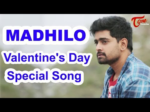 MADHILO | Valentine's Day Special Song 2018 | by Ajay Patnaik - TeluguOne