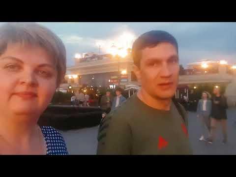 Набережная Казань Вечер