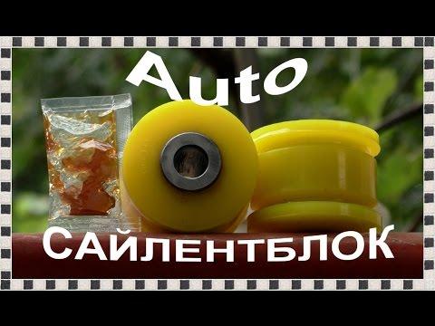 ремонт авто рамы паджеро  своими руками  видео