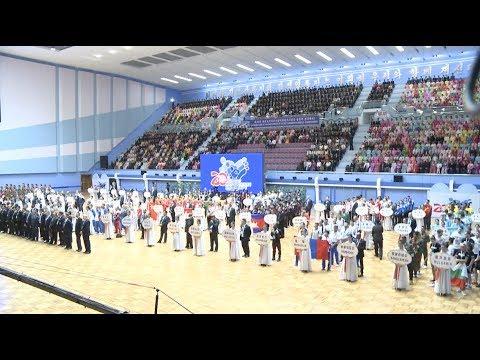 Pyongyang Holds 20th ITF World Taekwondo Championship
