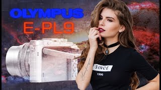 Top 10 Facts About OLYMPUS PEN E-PL9