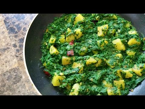 how to make aloo palak sabji dry