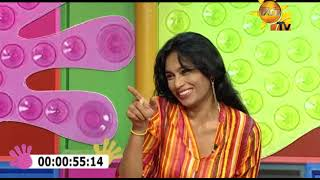Hiru TV | Danna 5K Season 2 | EP 122 | 2019-08-25 Thumbnail