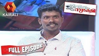 Jeevitham Sakshi 12/01/16 Actress Urvashi