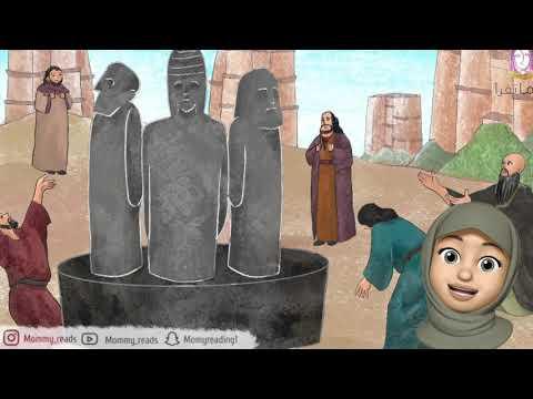 قصص الأنبياء (( هود عليه السلام ))