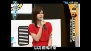 陈妍希http://www.ctitv.com.tw/