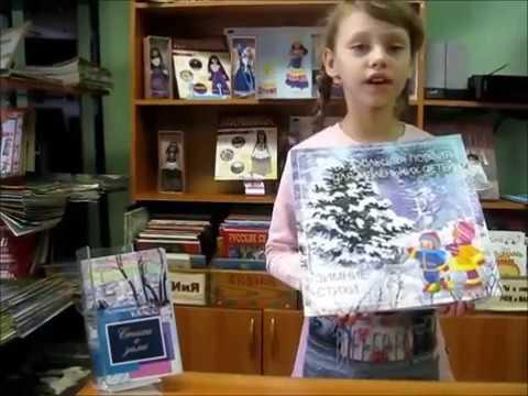 Изображение предпросмотра прочтения – LiblinevoLiblinevo читает произведение «Детство» И.З.Сурикова