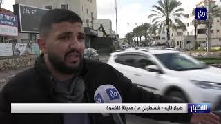 هجمة شرسة يقودها الاحتلال ضد الفلسطينيين في مدينة قلنسوة - (15-2-2019)