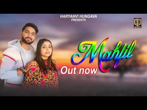 Mahfil - Pooja Punjaban, K.Star | New Haryanvi Song 2019 | Haryanvi Hungama