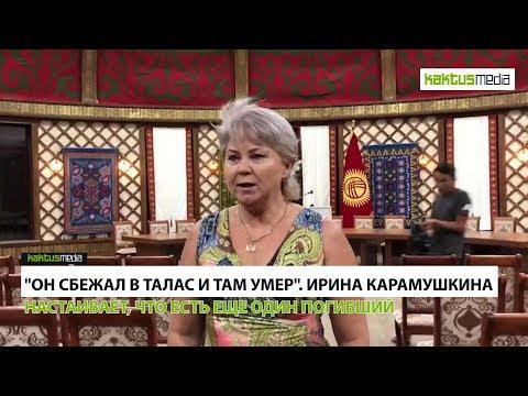 Новости дня. 19 августа