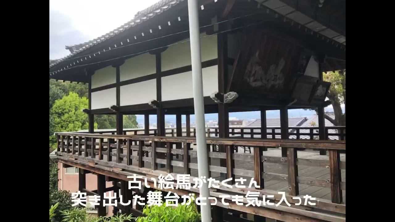 京都東山清水散策