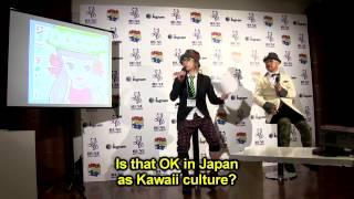 Rune Boutique Tokyo Talk Show w  Sebastian Masuda & Yoshiharu Honma Subtitled