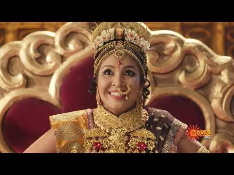 Jai Hanuman  | 21th January 2019 | UdayaTV