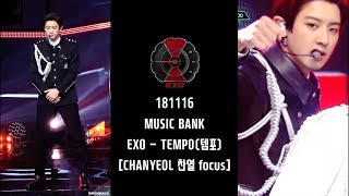 Download Video [찬열 포커스/CHANYEOL FOCUS] 181116 EXO(엑소) - TEMPO(템포) MP3 3GP MP4