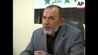WRAP Al-Sadr