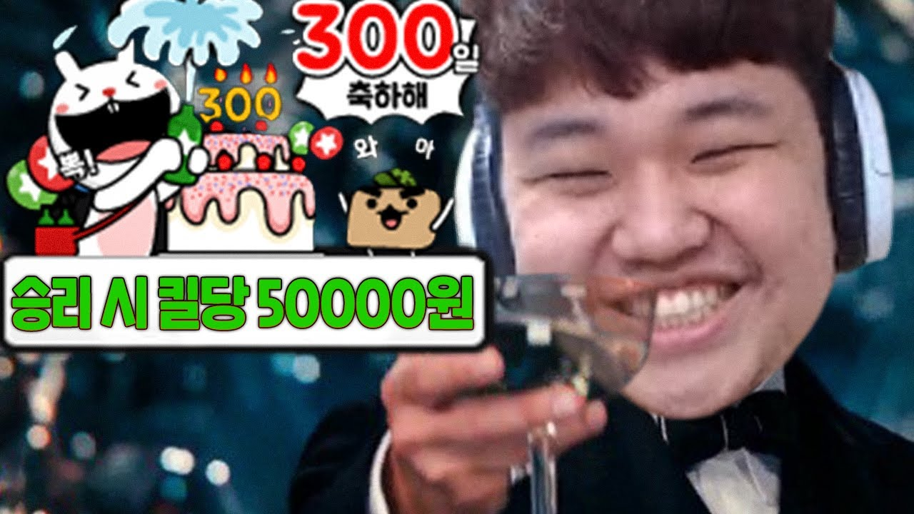 [LOL] 프레이 애쉬 : 승리시 킬당 5만원이라고? 플렉스~