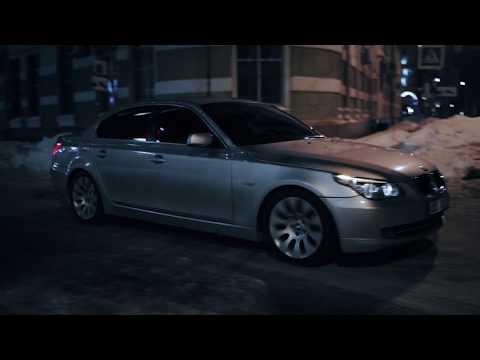 Атмосфера BMW E60