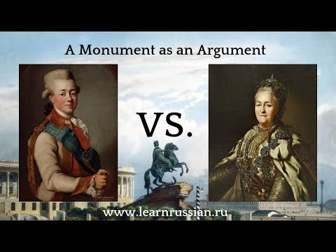 A Monument as an Argument: Early Russian Monumental Propaganda