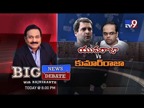 Big News Big Debate || Sudden rise in Jay Shah assets || Con