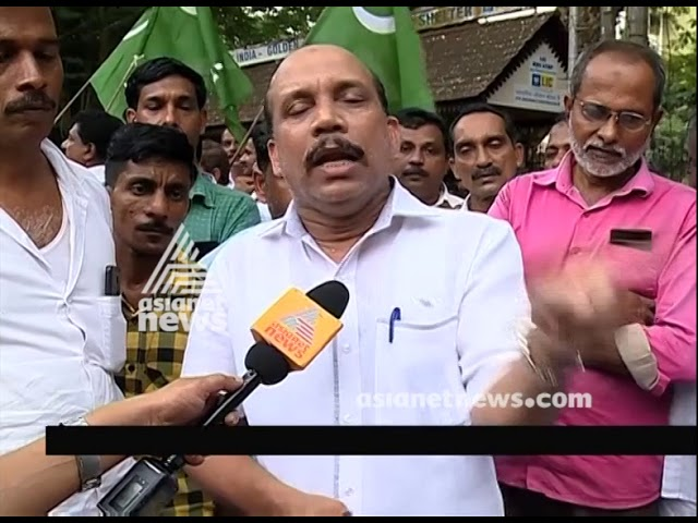 INL starts protest against Ramesh chennithala on Allegation against Chennithala's staff