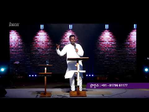 King Solomon's Strategy for Success | Pastor Ernest Thathapudi | Telugu Latest Sermons