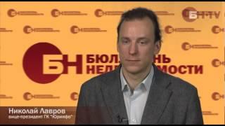 видео Недвижимость Коломны