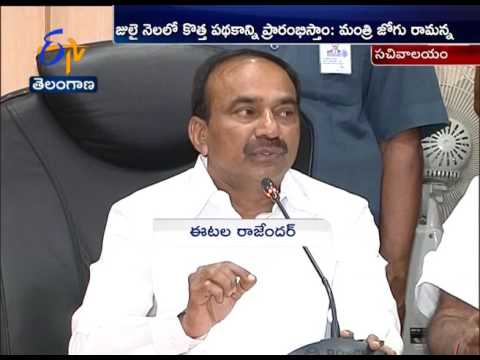 Govt To Launch New Schemes For | Rajaka & Nai Brahmins Soon