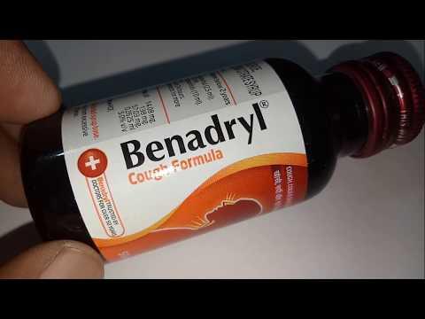 Benadryl Cough Syrup - Benadryl Syrup Latest Price, Dealers