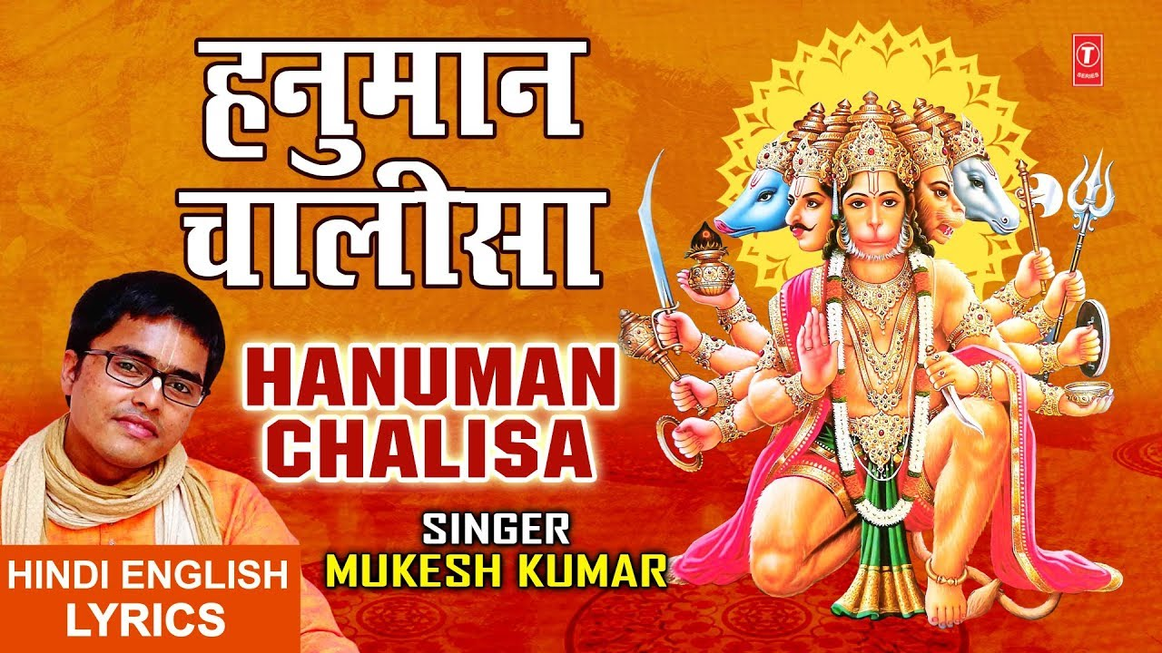 hanuman chalisa i hindi english lyrics i mukesh kumar i full hd