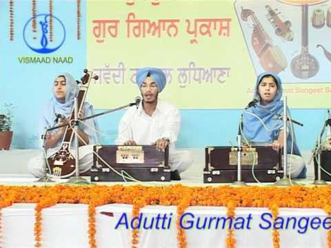 Adutti Gurmat Sangeet samellan- 2004 (Partaal) Jawaddi Taksal - Ishmeet Singh,Bibi Gurpreet Kaur