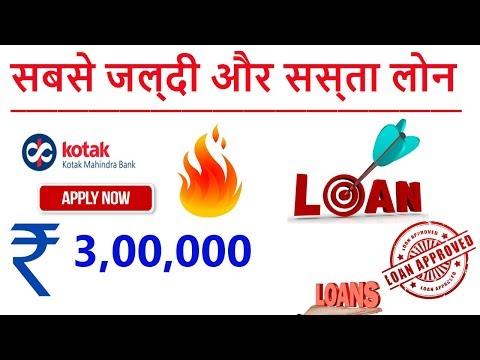 get-₹3,00,000-personal-loan-|-kotak-mahindra-bank-|-personal-loan-online-apply