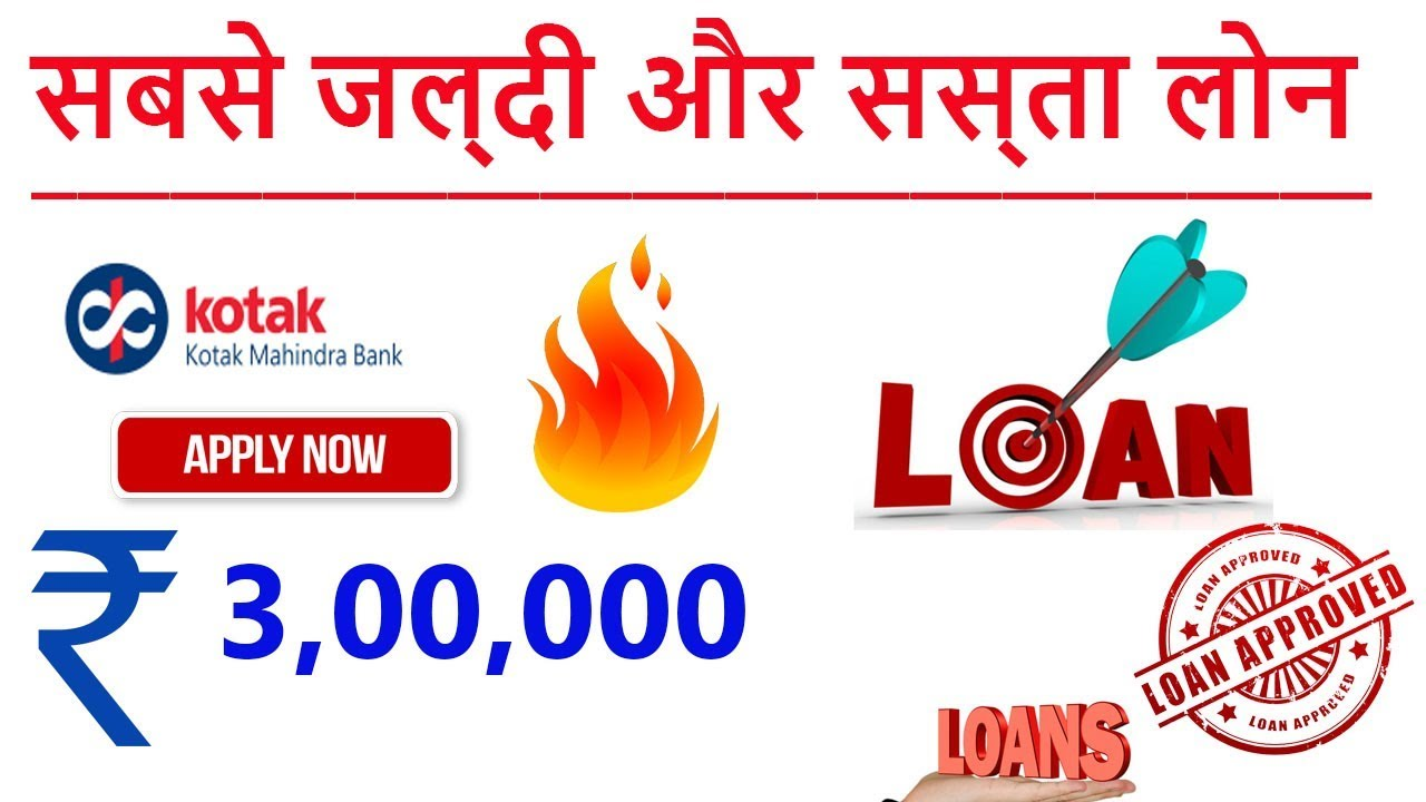 Get 3 00 000 Personal Loan Kotak Mahindra Bank Personal Loan Online Apply Youtube