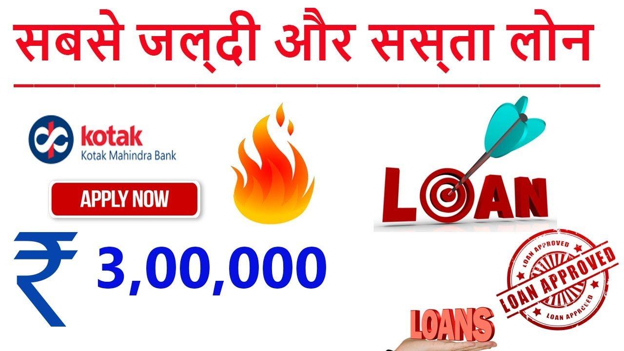 Get 3 00 000 Personal Loan Kotak Mahindra Bank Personal Loan Online Apply Youtube
