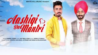 Aashiqi Da Mantri (Motion Poster) Babbal Harry | Rel on 18th Dec | White Hill Music