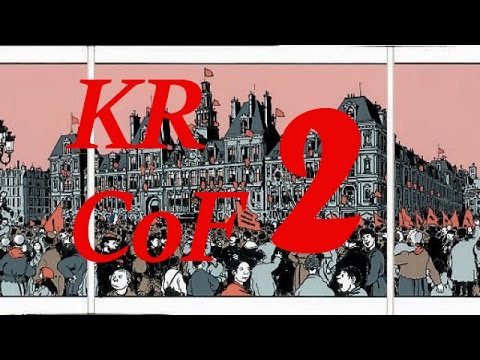 Hearts of Iron 4:Kaiserreich,Commune of France [2]