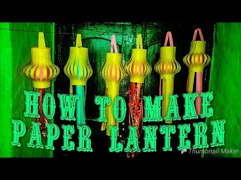 #diy #paperlantercraft HOW TO MAKE PAPER LANTERN