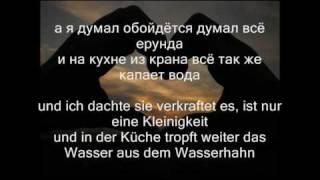 uletaju | улетаю + lyrics letters