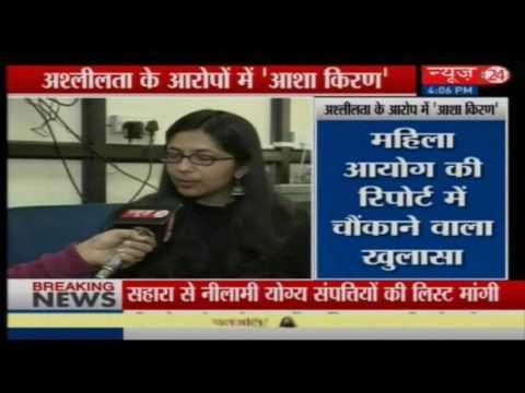 Arvind Kejriwal orders inquiry into Asha Kiran Home