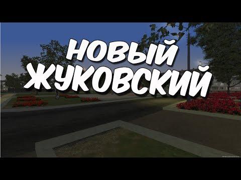MTA Province - Новый Жуковский