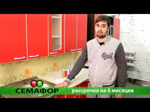 Кухонный гарнитур Эконом 2