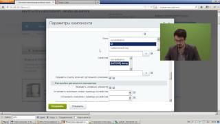 1. Урок - Расширение возможностей типовых компонентов - .result_modifier.php часть 2 , видео 3/5