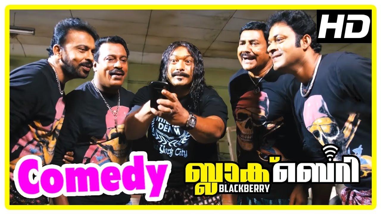 Blackberry Malayalam Movie | Full Comedy Scenes | Part 2 | Baburaj | Jomon  | Mythili | Saikumar