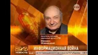 Жванецкий опроверг свои слова о России и Украине (RenTV 06.03.2014)