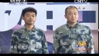 军营大舞台 《军营大舞台》 20141108 谁是战士之星 走进北京军区空军部队