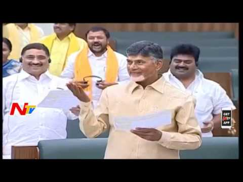 Funny Moment In AP assembly | CM Chandrababu Naidu | AP Assembly Session 2017