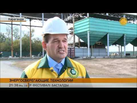 Карагандинский завод чистых металлов - лучший в конкурсе «зеленых» инноваций