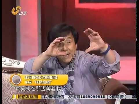 超级访问 20130325 成龙Jackie Chan自曝拍戏糗事 独特育子经首曝光